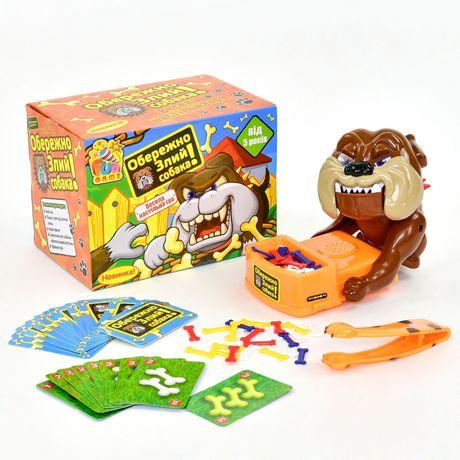 ХИТ! Веселая игра «Злая собака!» обережно злий пес, собака кусака 7144