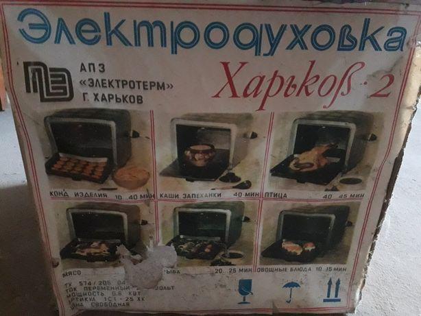 Продам електродуховку Харків 2