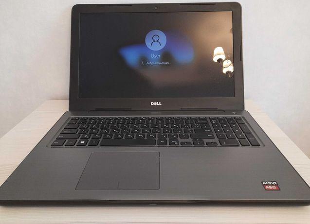 """Шустрый ноут Dell 15.6"""" AMD / 8gb ddr4 / ssd 512gb / W10"""