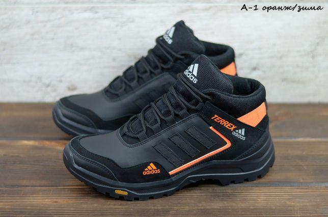 Мужские кожаные зимние кроссовки Adidas Terrex
