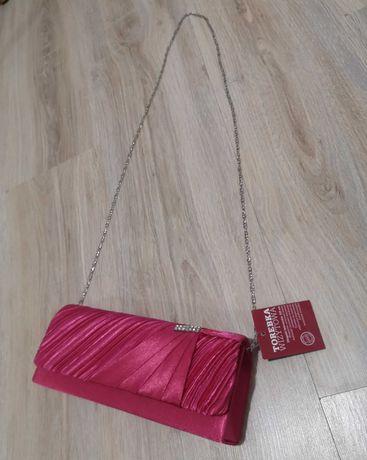 Różowa atłasowa torebka na łańcuszku kopertówka do ręki nowa