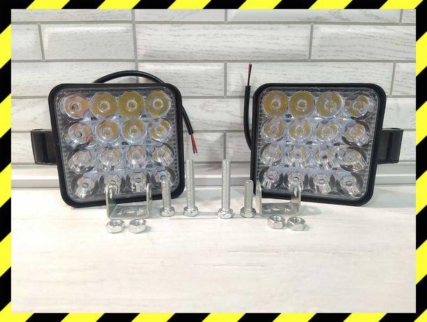 LED фара Вспышки ФСО для авто на 16 диодов СпецСигнал ДХО/стробоскоп