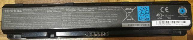 Bateria Toshiba PA5036U-1BRS, Qosmio X70, X70-A, X75, X870, X875,