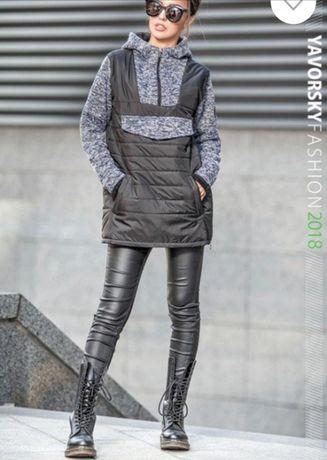 Демисезонная курточка анорак