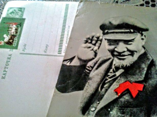 продам открытки лениана
