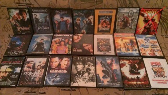 Фильмы на DVD (ДВД)
