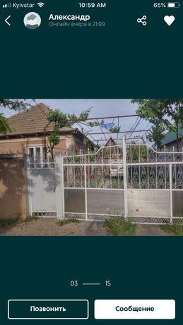 Дом ул.Одесская 8