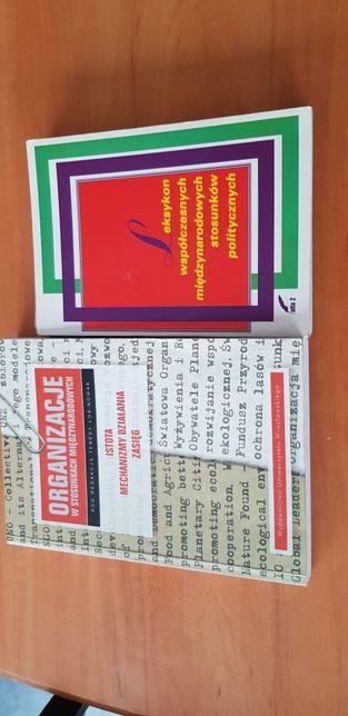 Stosunki międzynarodowe książki