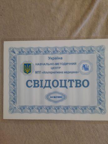 Массаж Киев, Подол, Сирец, Куреневка в салоне, выезд на дом без доплат