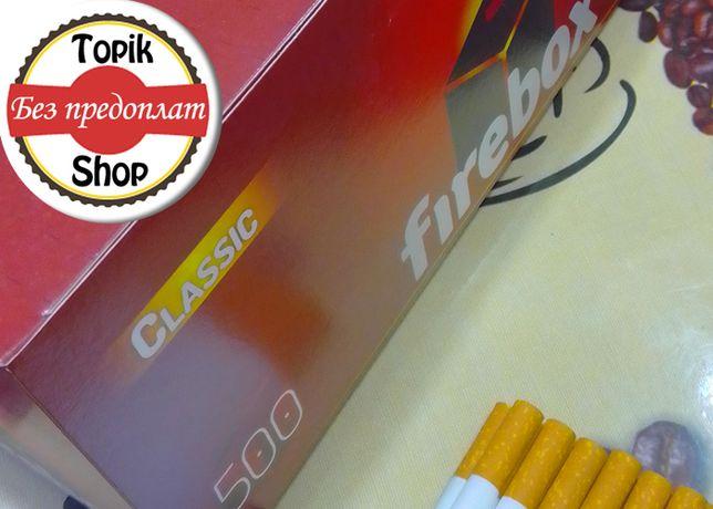 Гильзы Firebox (500 шт) для табака, машинки, для изготовления сигарет