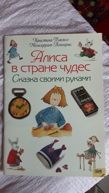 Посібники для дошкільнят та першокласників