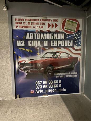 Подбор авто на аукционах пригон авто из сша copart iaa usa