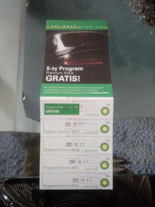 Sprzedam karnet na myjke automatyczna bp premium Max Zielona Góra - image 1