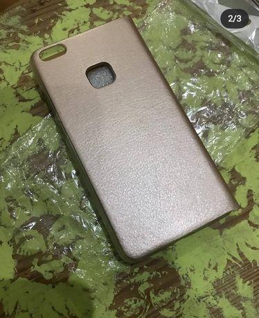 Capa Huawei p10 lite