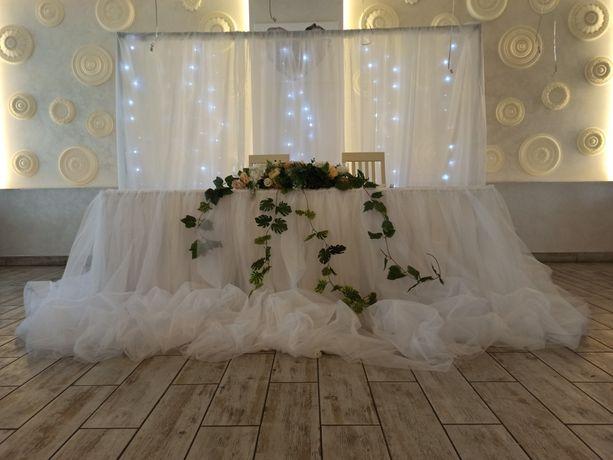 Украшение свадебного зала, свадьба. Ширма, Арка, Президиум
