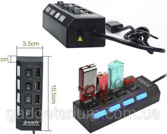 USB HUB удлинитель, концентратор 4 порта + подсветка