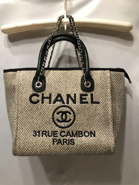 Chanel torba torebka usztywniana A4 beż