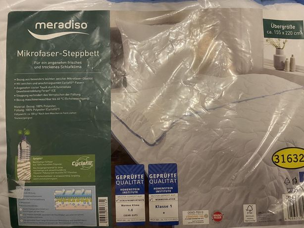 Одеяло Meradiso made in Germany