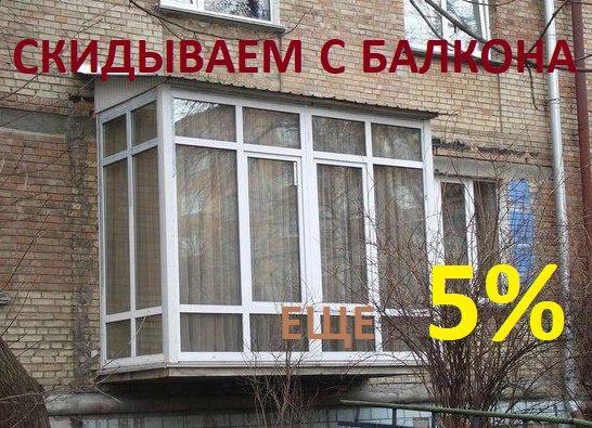 Окна пластиковые, лоджии, балконы бесплатная доставка.