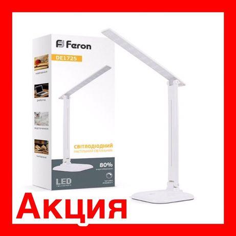 Настольная лампа Led Светильник Feron 9Вт акция