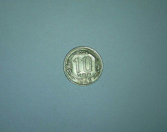 Оригинальная редкая монета