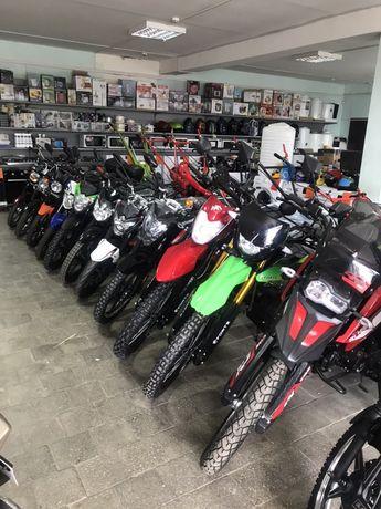 Мотоциклы напрямую со склада от официального представителя импортёра