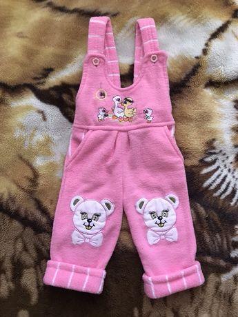 Розовый теплый полукомбинезон, штаны на девочку 6-9 мес.