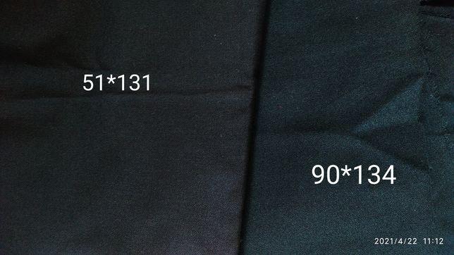 Ткань юбочная, отрез ткани# за вашу цену