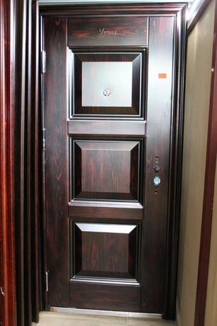 Nowe Drzwi Stalowe / Wejściowe / Zewnętrzne / ,, 80 tki ''