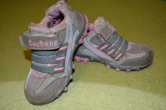 Серые кроссовочки 25 р-р (по стельке 14,5 см)