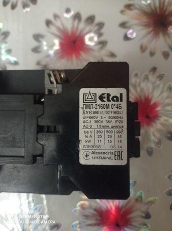 Контактор (магнитный пускатель) ПМЛ-2160М О*4Б ЕТАЛ