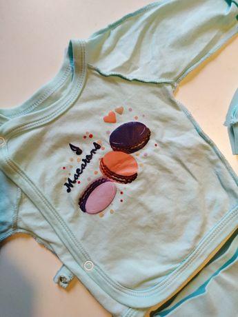 Комплект для новорожденных , распашонка, шапочка, ползунки