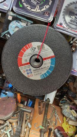 Диск, круг по металлу 300*3*32 запорожье
