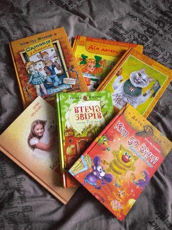 Продам книги дитячі