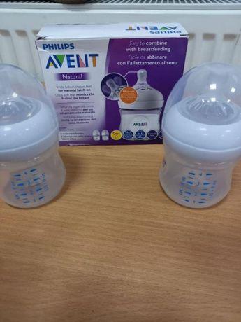 Набор бутылочек Philips-AVENT Natural 125мл * 2шт. (SCF030/27)