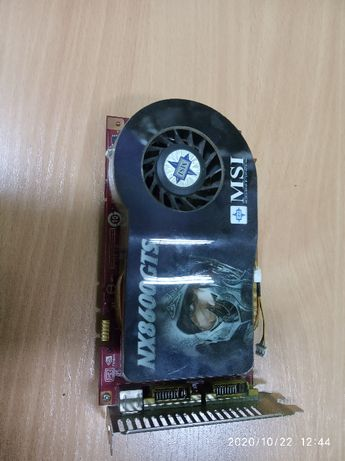 Msi NX8600GTS