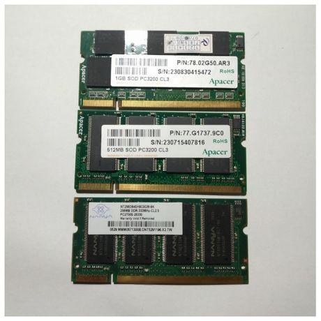 SO-DIMM DDR 1Gb/512Mb/256Mb PC3200 400Mhz