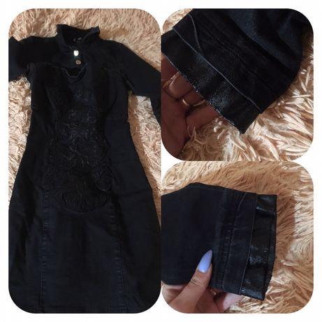 Платье 50₽