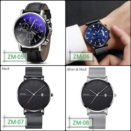Zegarek męski na czarnym pasku lub czarnej szarej bransolecie