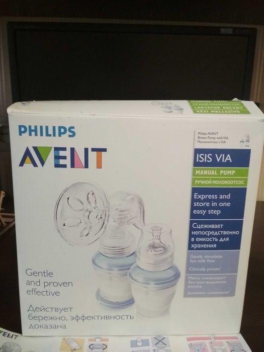 Продам молокоотсос Philips Avent Харьков - изображение 1