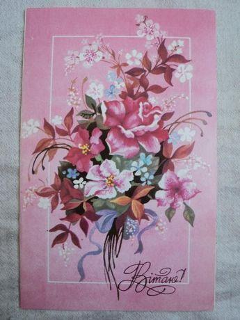 открытка СССР Духневич Букет Цветы 1989