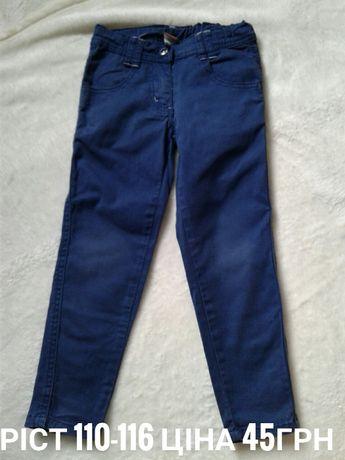 Штани джинсові для хлопчика