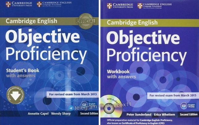 Objective Proficiency CPE (2nd Edition). Учебник + Тетрадь + Аудио