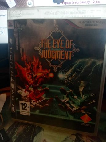 Eye of Judgment PS3 Blu-Ray Fight Night Champion Xbox 360 Коробка
