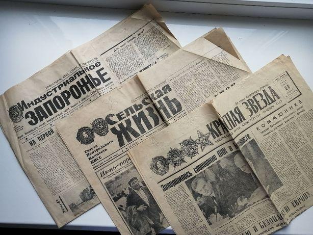 Старые газеты времен СССР ( разные издательства - 1989год)
