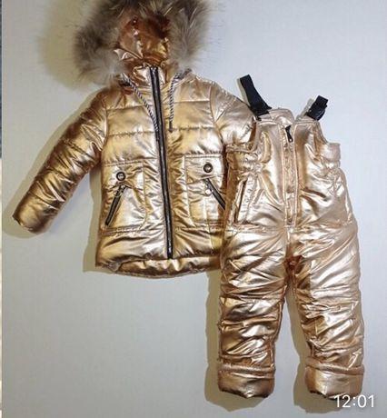 Комбинезон курточка полукомбинезон
