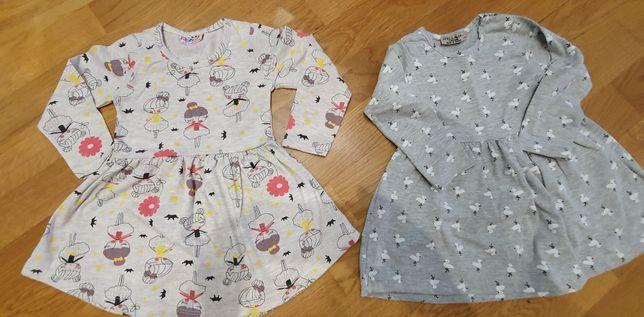 Платье 86-92 см на 1-2 годика