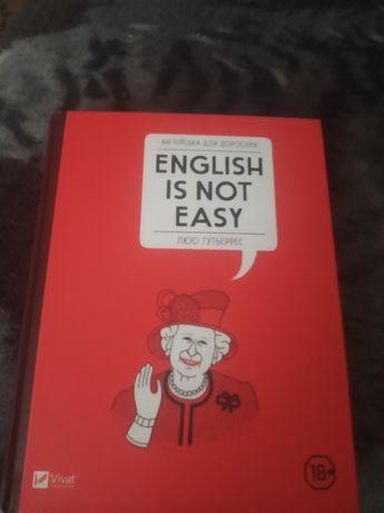 Книга для вивчення англійської мови