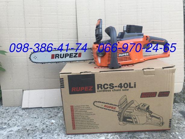 Новая аккумуляторная цепная пила RUPEZ RCS-40Li гарантия Италия