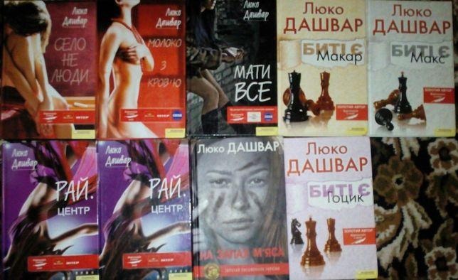 Книги современного автора